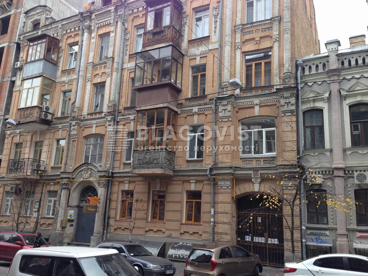 Квартира H-13812, Гончара О., 25, Київ - Фото 2