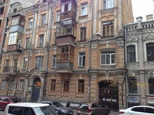 Нежитлове приміщення, Гончара О., Київ, C-106158 - Фото1