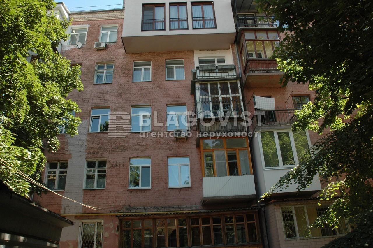 Квартира H-13812, Гончара О., 25, Київ - Фото 3