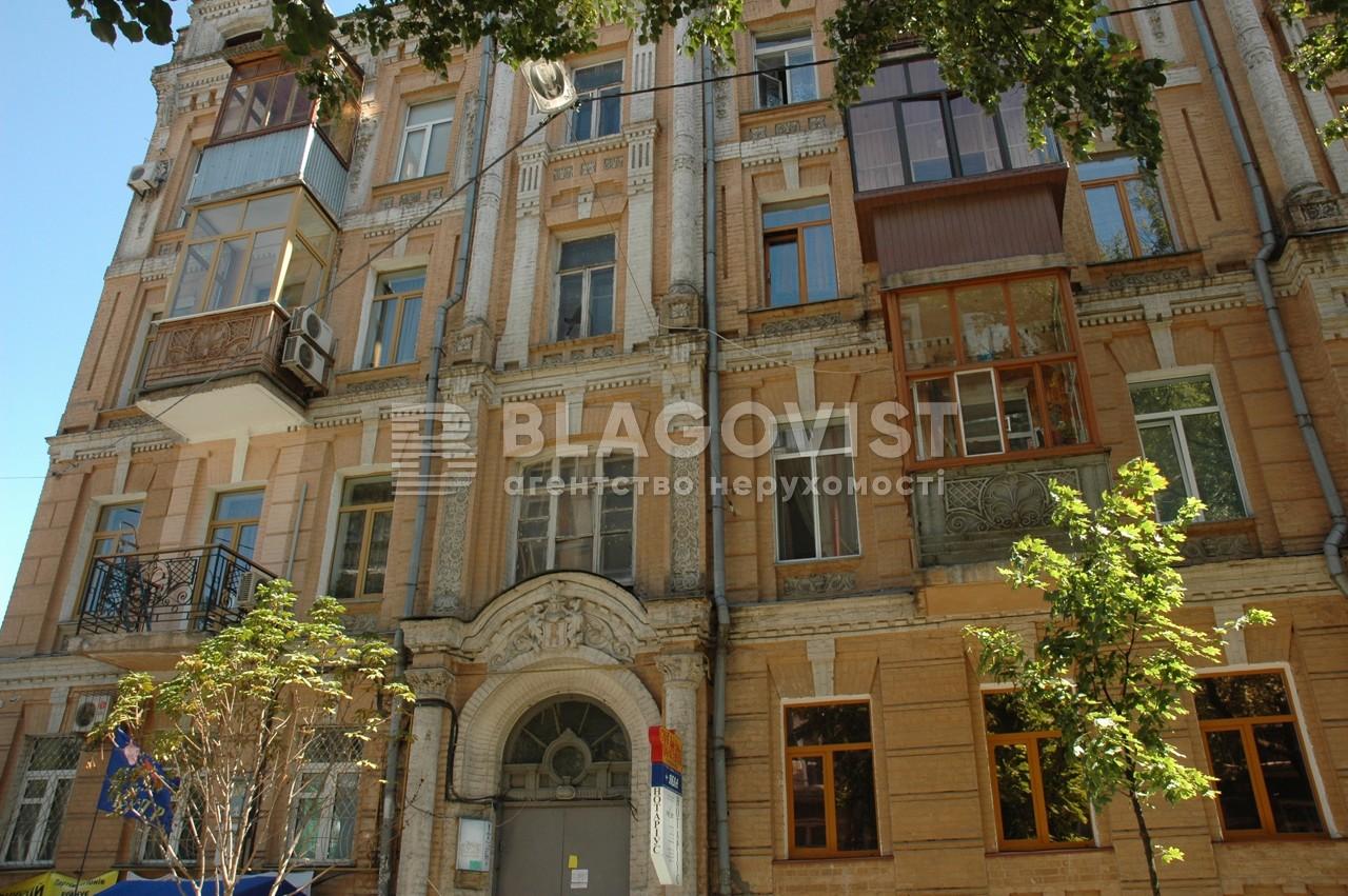 Квартира H-13812, Гончара О., 25, Київ - Фото 4