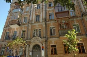 non-residential premises, Honchara Olesia, Kyiv, C-106158 - Photo 14