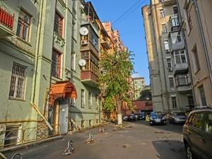 Квартира Гончара О., 32б, Київ, M-37779 - Фото