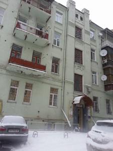 Квартира Гончара О., 32б, Київ, H-49578 - Фото 6