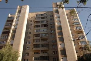 Квартира Гончара О., 59, Київ, F-43675 - Фото 14