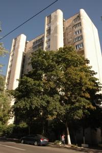 Квартира Гончара О., 59, Київ, F-43675 - Фото 15