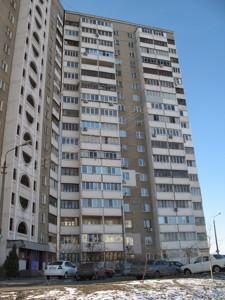 Квартира Z-268133, Ревуцкого, 4, Киев - Фото 3