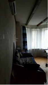 Будинок Стоянка, Z-1823022 - Фото 3