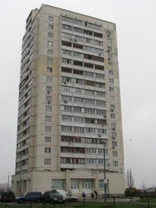 Нежилое помещение, Крушельницкой Соломии, Киев, P-26935 - Фото 15
