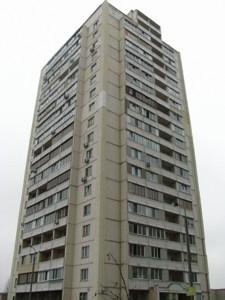 Нежилое помещение, Крушельницкой Соломии, Киев, P-26935 - Фото 16