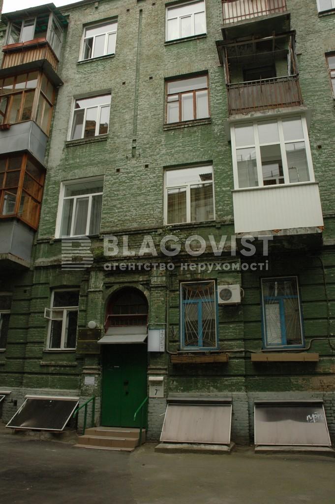 Офіс, F-39101, Рейтарська, Київ - Фото 2