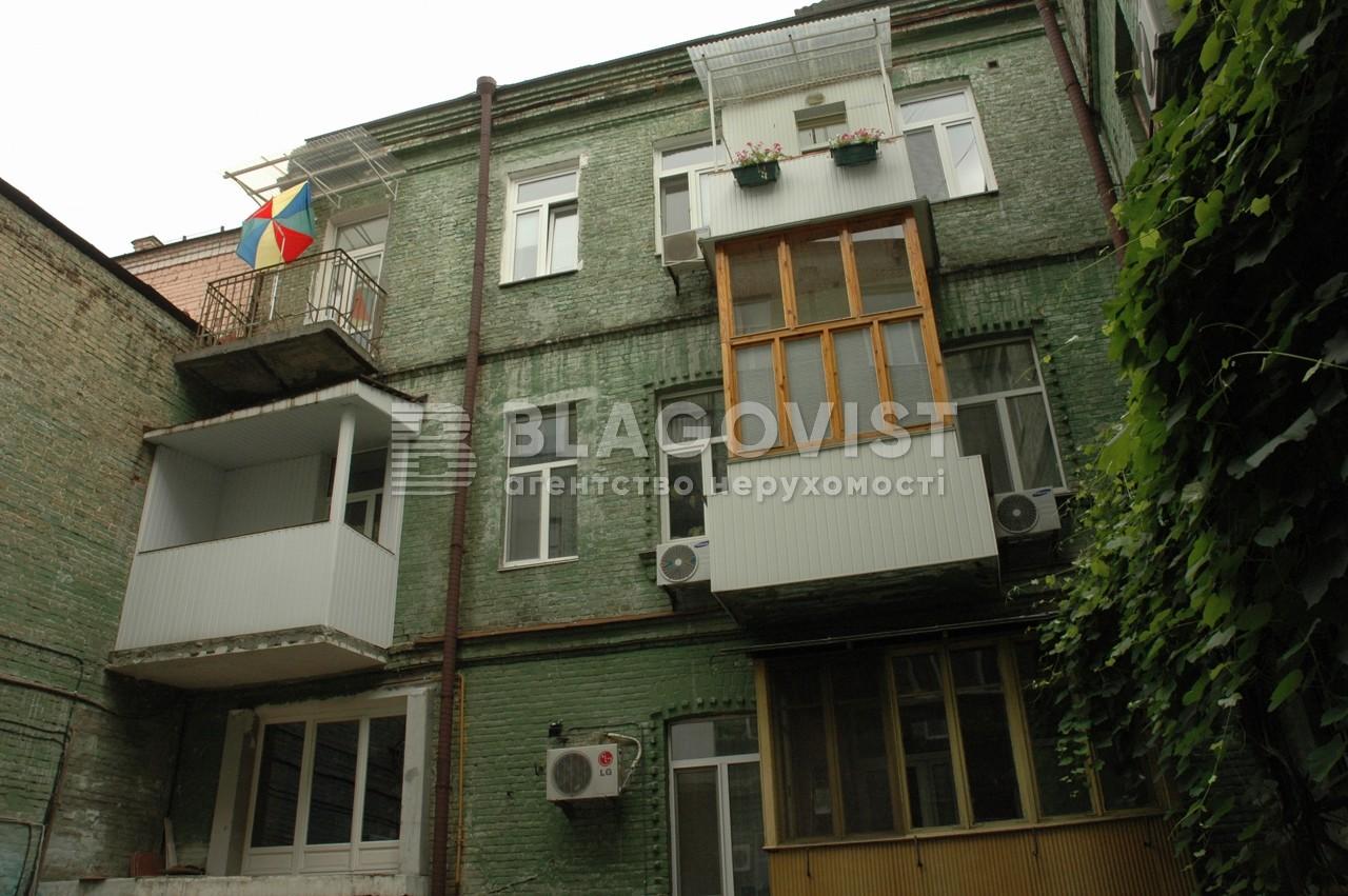 Офіс, F-39101, Рейтарська, Київ - Фото 3