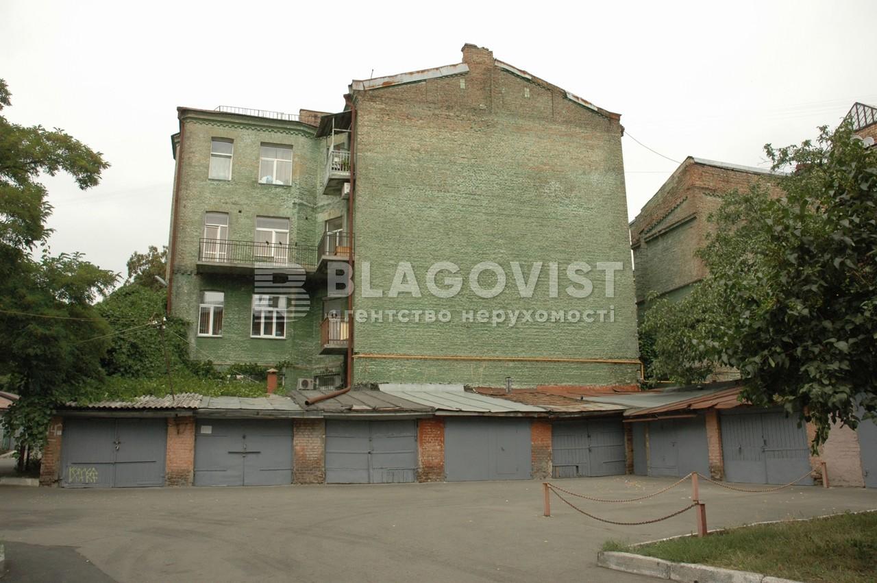 Офіс, F-39101, Рейтарська, Київ - Фото 1