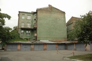 Квартира Рейтарська, 7б, Київ, Z-273524 - Фото1