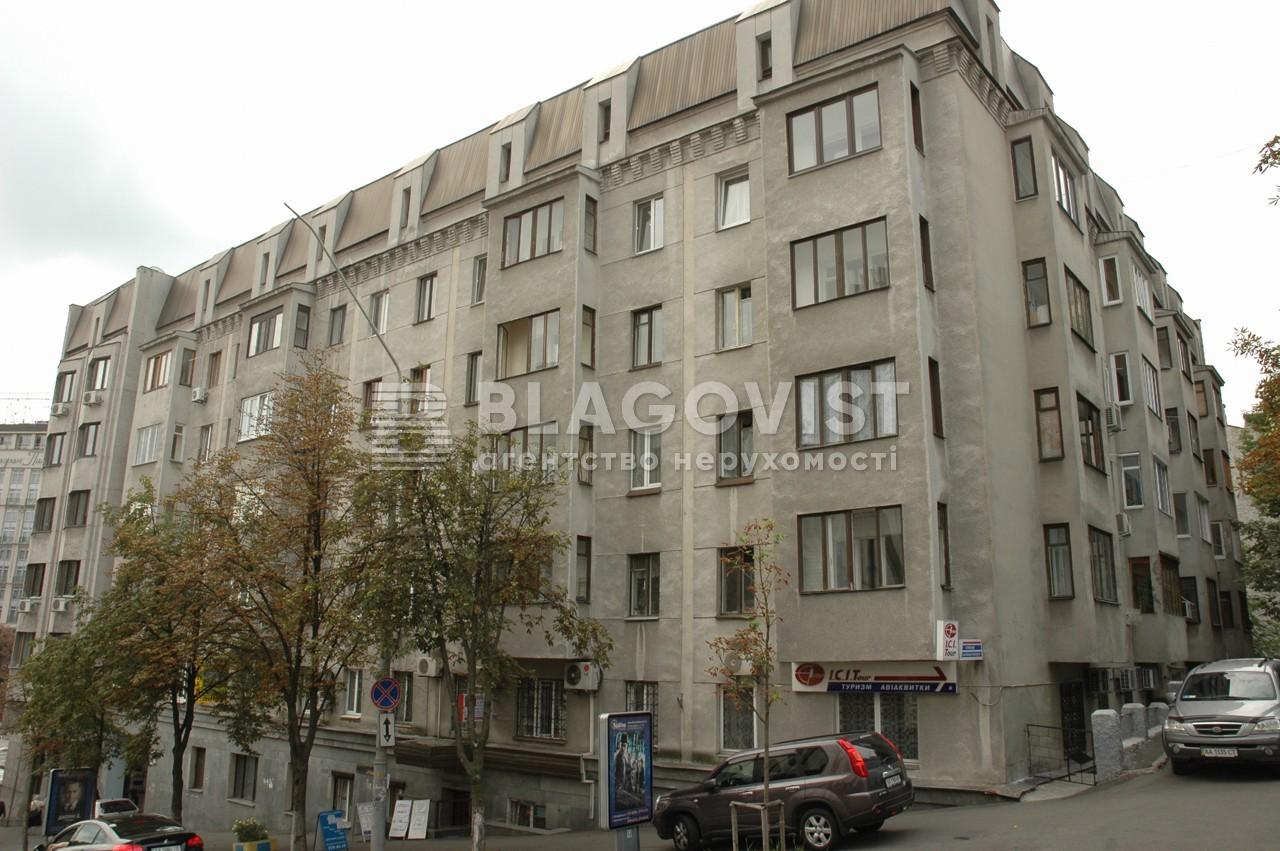 Офис, Z-1329427, Трехсвятительская, Киев - Фото 1