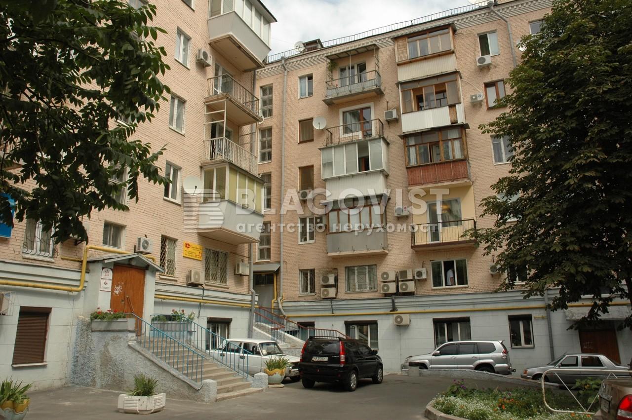 Офис, Z-1329427, Трехсвятительская, Киев - Фото 3