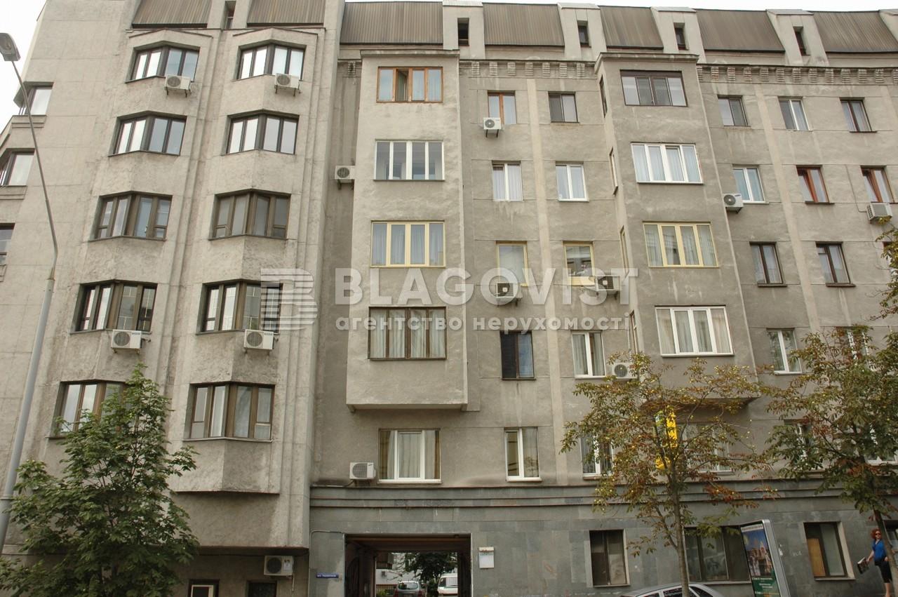 Офис, Z-1329427, Трехсвятительская, Киев - Фото 2