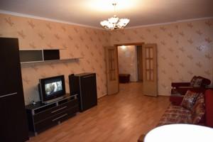 Квартира Голосіївська, 13а, Київ, L-10335 - Фото 4