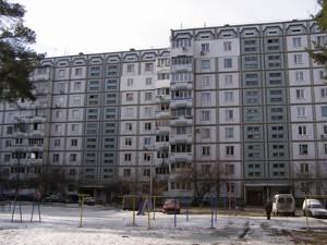 Квартира Бориспольская, 49, Киев, Z-1501404 - Фото