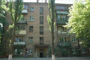 Квартира Підвисоцького Професора, 12, Київ, Z-603773 - Фото1