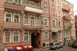 Нежитлове приміщення, Z-1029032, Михайлівська, Київ - Фото 2