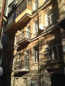 Нежилое помещение, Пушкинская, Киев, Z-1132843 - Фото 7