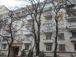 Нежитлове приміщення, Обсерваторна, Київ, R-29981 - Фото