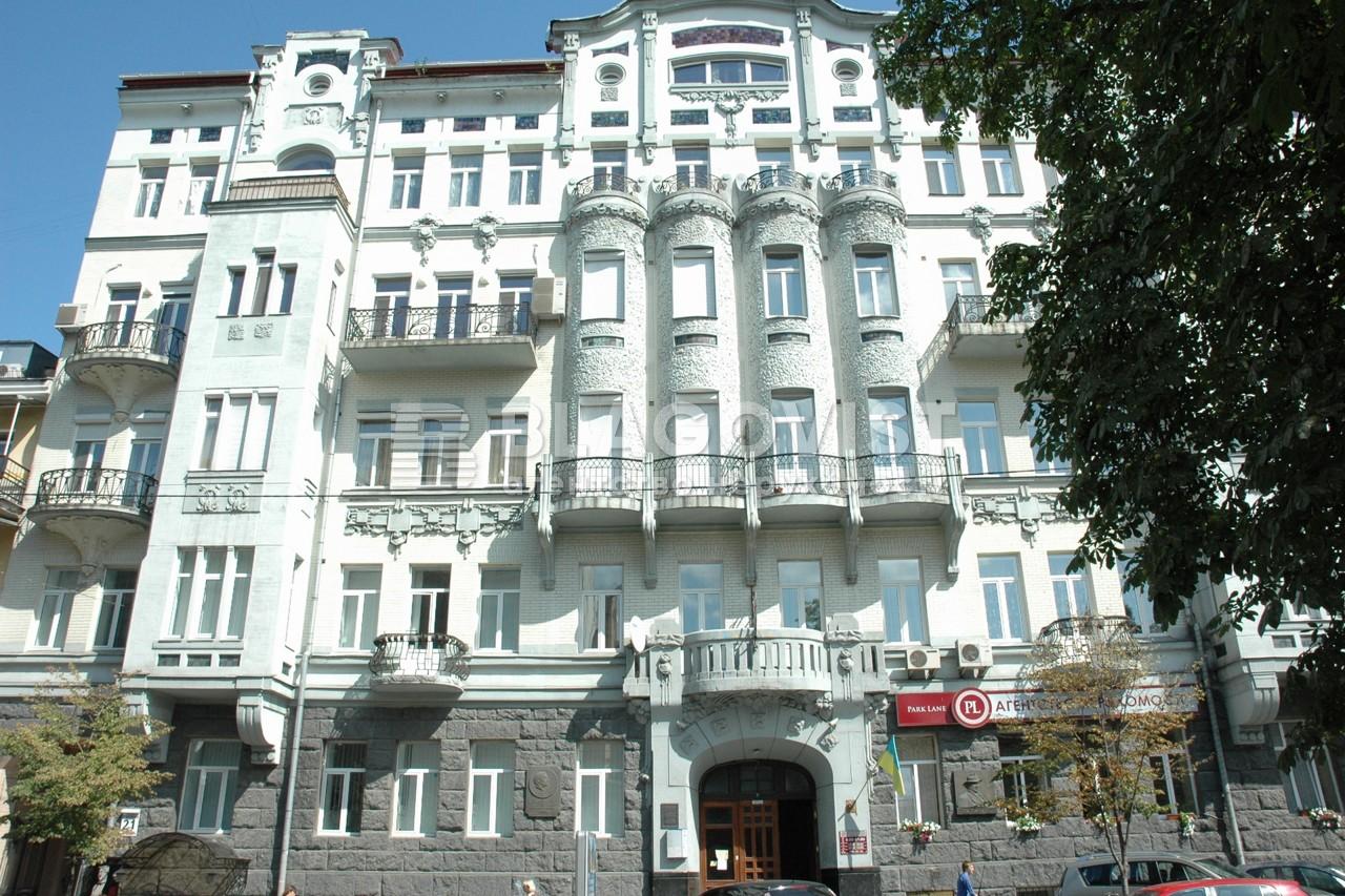 Нежитлове приміщення, X-15119, Пушкінська, Київ - Фото 2