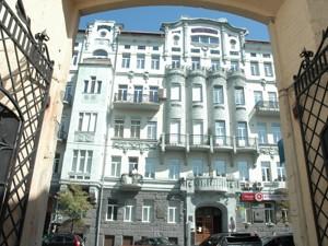Нежилое помещение, Пушкинская, Киев, X-15119 - Фото 21
