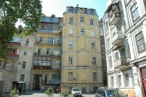 Нежилое помещение, Пушкинская, Киев, Z-1132843 - Фото 5