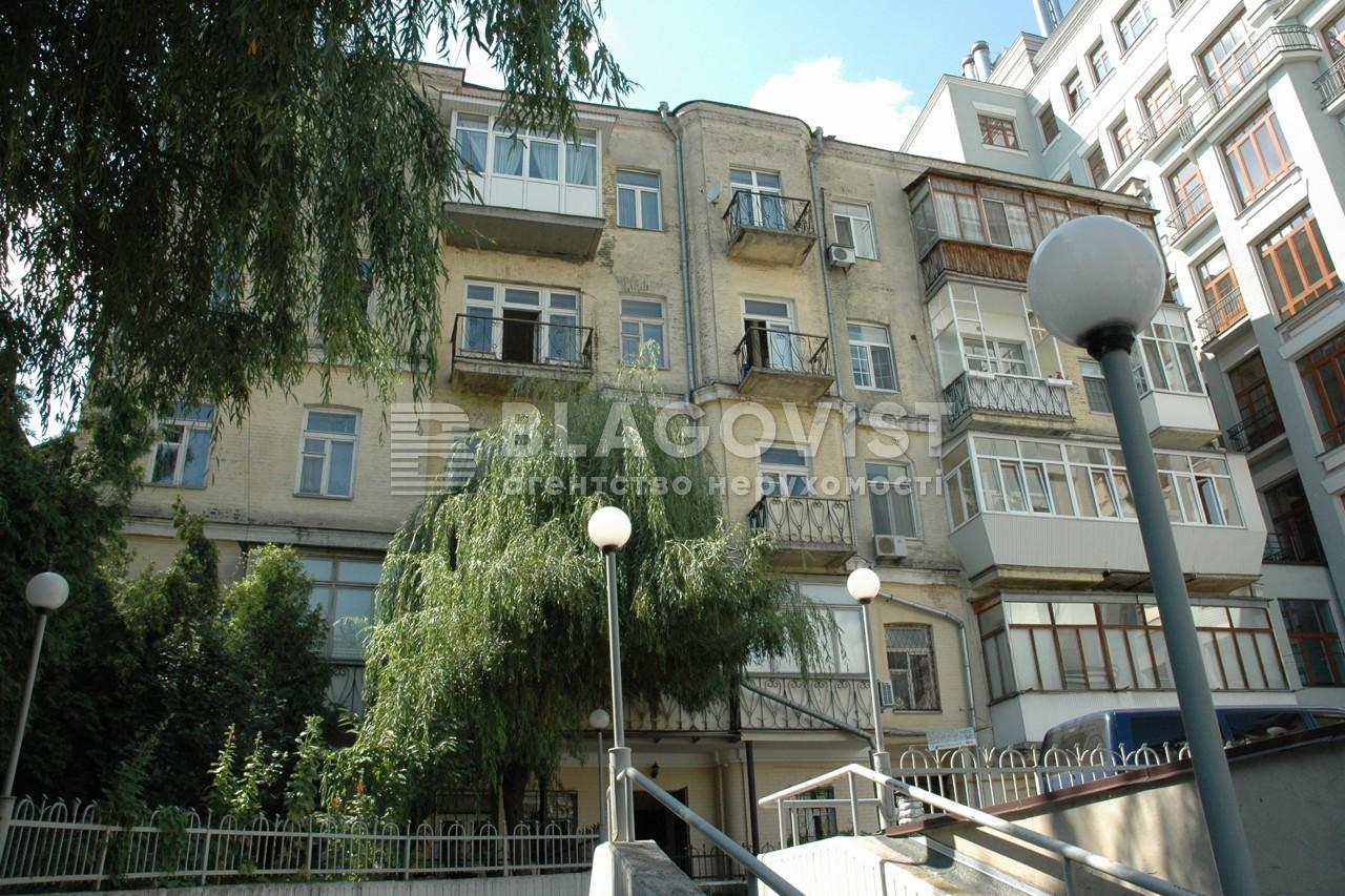 Нежитлове приміщення, Z-1132843, Пушкінська, Київ - Фото 1