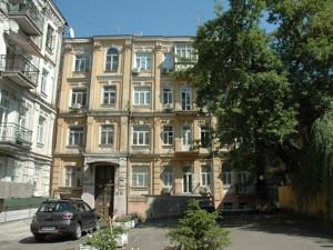 Нежитлове приміщення, Пушкінська, Київ, Z-1132843 - Фото 6