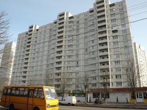 Квартира Булаховского Академика, 5д, Киев, Z-99281 - Фото3