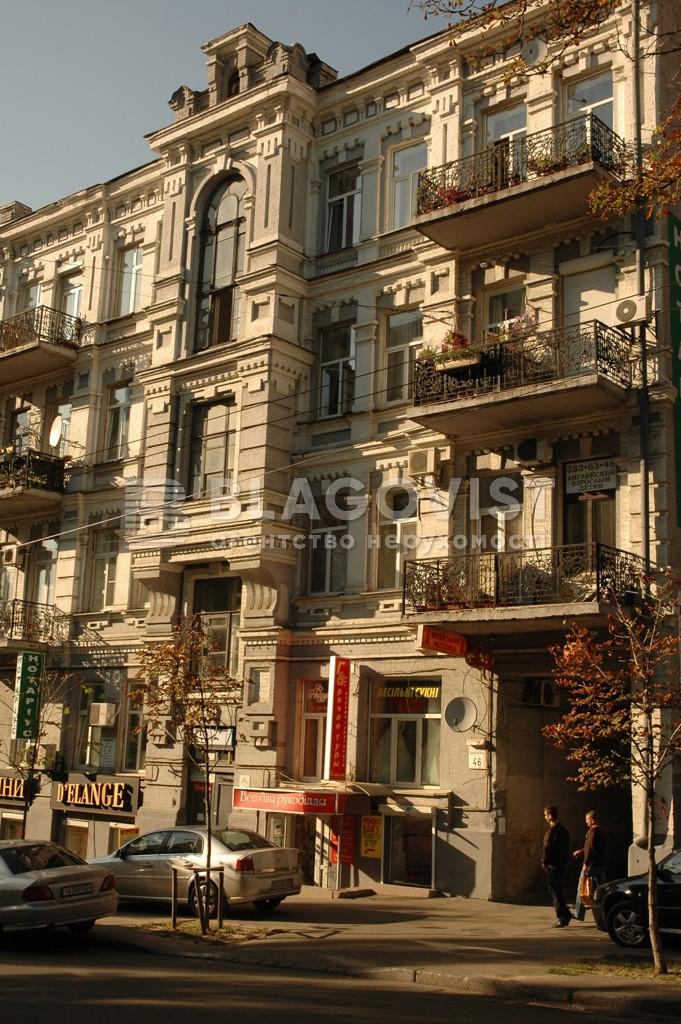 Офіс, R-15951, Шевченка Т.бул., Київ - Фото 1