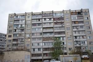 Квартира Приречная, 19в, Киев, Z-1324510 - Фото