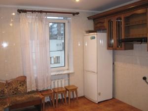 Квартира Жилянська, 7, Київ, R-738 - Фото 18