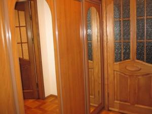 Квартира Жилянська, 7, Київ, R-738 - Фото 24