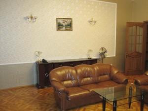Квартира Жилянська, 7, Київ, R-738 - Фото 8