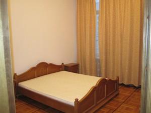 Квартира Жилянська, 7, Київ, R-738 - Фото 9