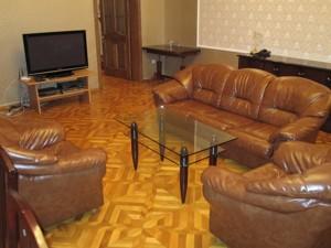 Квартира Жилянська, 7, Київ, R-738 - Фото3