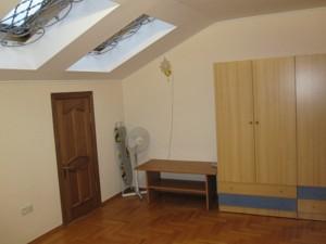 Квартира Жилянська, 7, Київ, R-738 - Фото 16