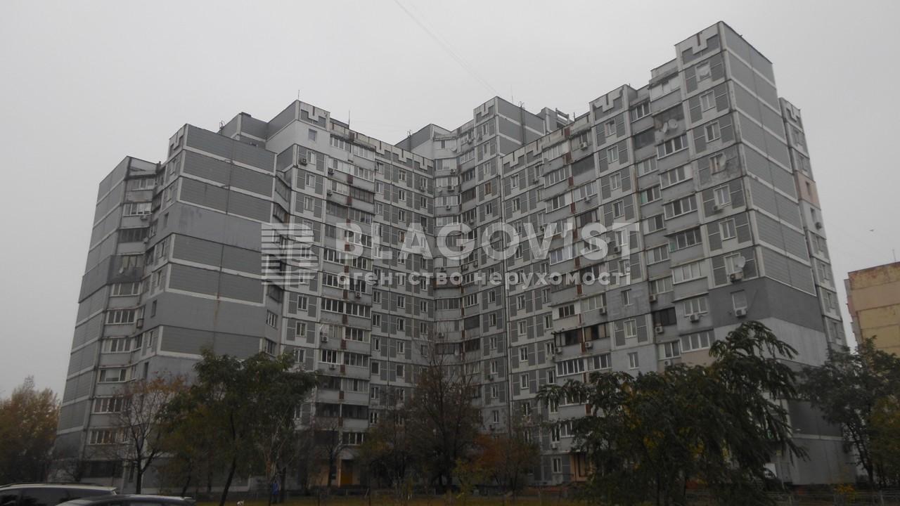 Квартира D-37117, Иорданская (Гавро Лайоша), 1а, Киев - Фото 1