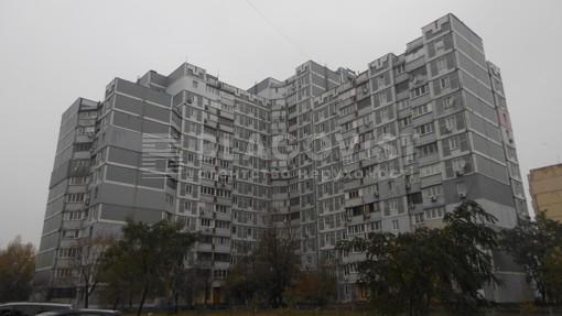Квартира, Z-699249, 1а