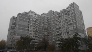 Квартира Иорданская (Гавро Лайоша), 1а, Киев, D-37117 - Фото