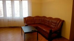 Квартира Z-1792398, Днепровская наб., 19а, Киев - Фото 5