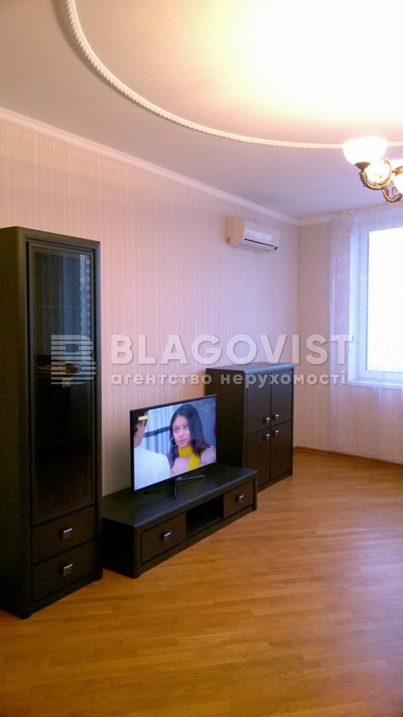 Квартира Z-1792398, Днепровская наб., 19а, Киев - Фото 6
