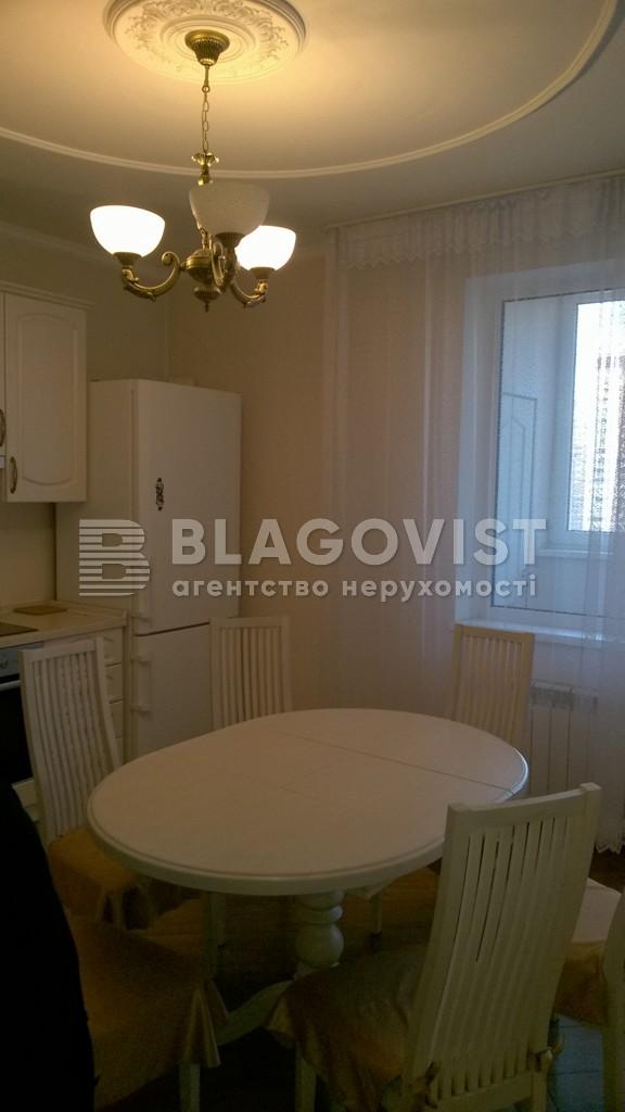 Квартира Z-1792398, Днепровская наб., 19а, Киев - Фото 13