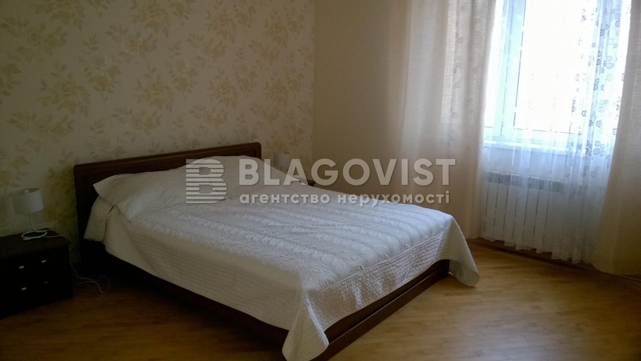 Квартира Z-1792398, Днепровская наб., 19а, Киев - Фото 9