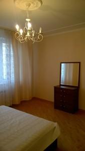 Квартира Z-1792398, Днепровская наб., 19а, Киев - Фото 10