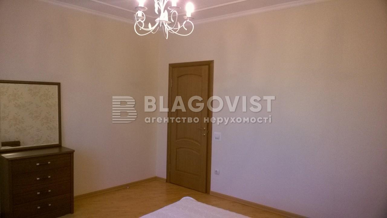 Квартира Z-1792398, Днепровская наб., 19а, Киев - Фото 11