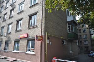 Офіс, Орлика П., Київ, Z-523294 - Фото1